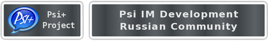 Now logo Psi+